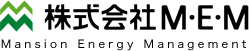 株式会社M・E・M|Mansion Energy Management